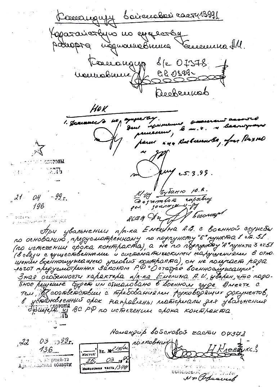 Закон о тишене по алтайский край